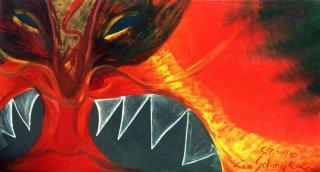 73-Sesoman-Goldblesse-16.7.76.jpg