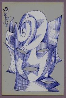 Maske-22.1.02.jpg