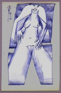 weiblich---22.2.02.jpg