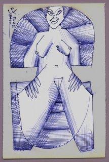 weiblich--22.2.02.jpg