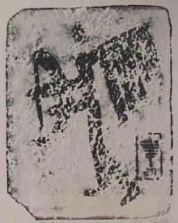 L34-Bogenspieler-22.4.83.jpg
